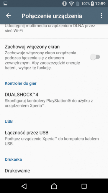 Recenzja Sony Xperia X Compact. Najlepszy mały smartfon na rynku? 36