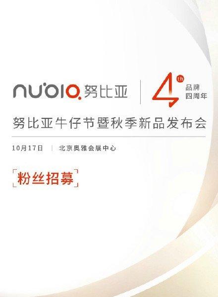 Czy 17 października zobaczymy nową Nubię Z11 Mini S? 23