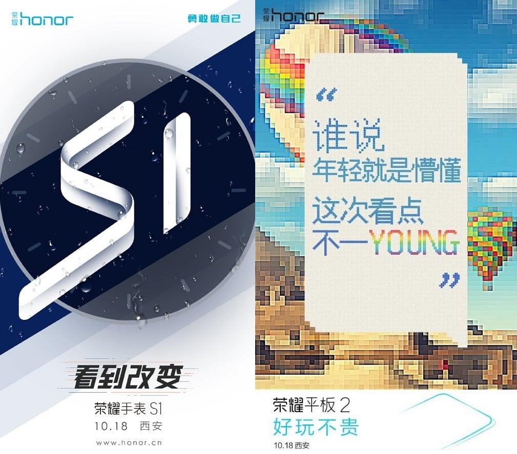 Plakaty zapowiadające premierę smartwatcha Honor S1 i nowego tabletu, skierowanego przede wszystkim do młodych