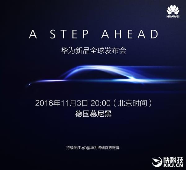 Kolejny easer, zapowiadający premierę Huawei Mate 9/Mate 9 Pro