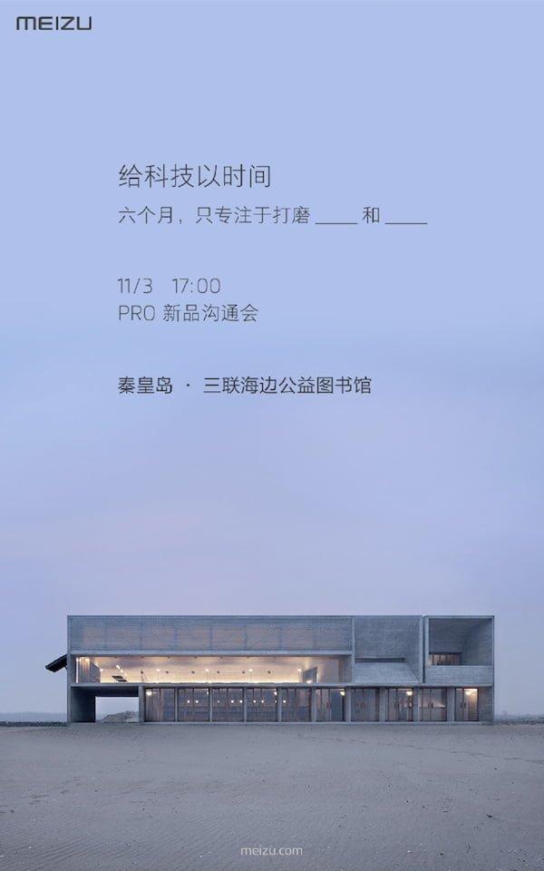 Zaproszenie na premierę Meizu Pro 6S