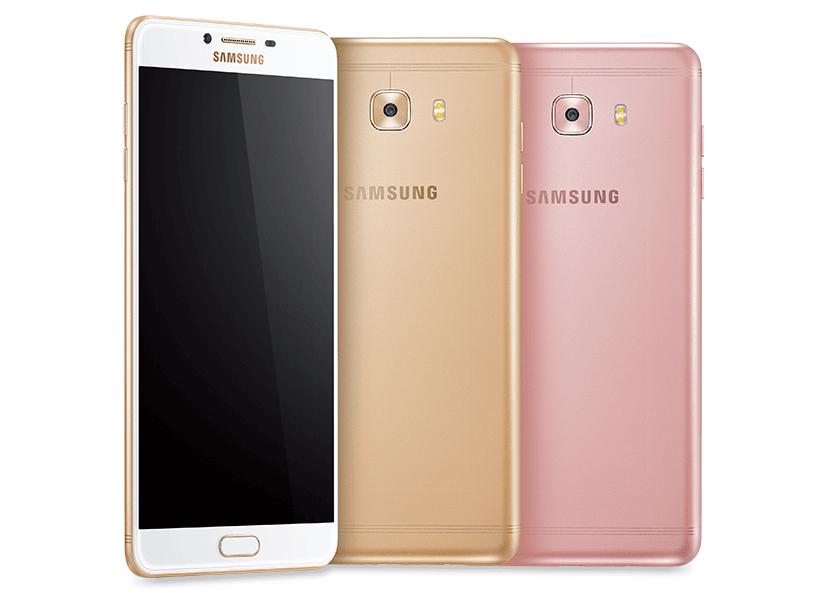 Tabletowo.pl Samsung Galaxy C9 Pro oficjalnie Android Nowości Samsung Smartfony