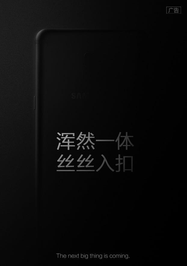 Teaser, zapowiadający premierę Samsunga Galaxy C9
