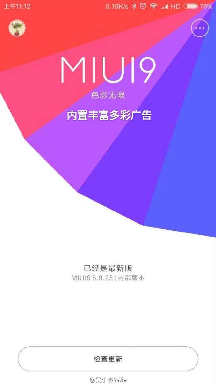 MIUI 9, bazujące na Androidzie 7.0 Nougat
