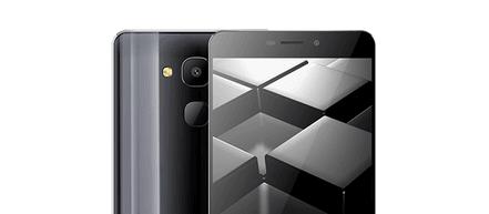 Elephone Z1 też zostanie wyposażony w MediaTeka Helio P20 i 6GB RAM 26