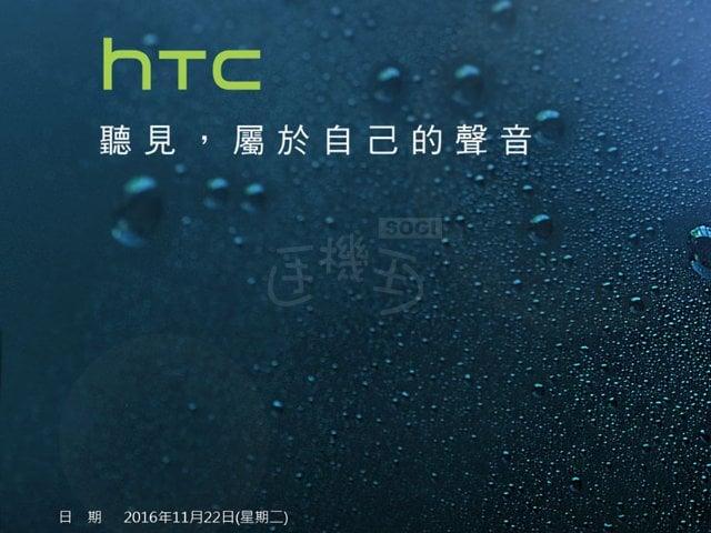 Tabletowo.pl Premiera HTC 10 evo już 22 listopada Android HTC Smartfony