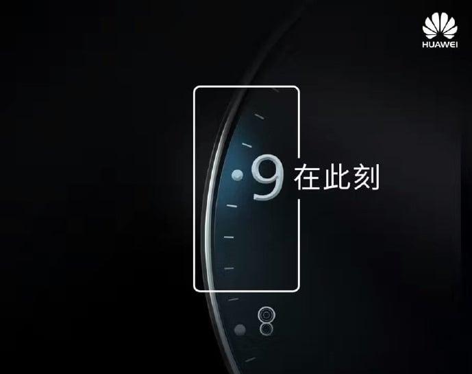 Tabletowo.pl Huawei Mate 9 Pro będzie i zadebiutuje 14 listopada w Chinach Android Huawei Plotki / Przecieki Smartfony