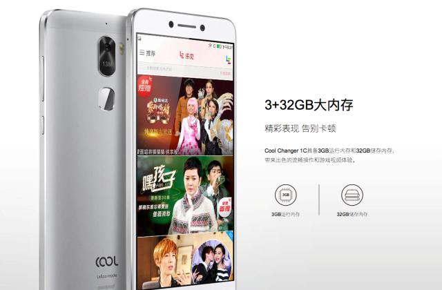 Tabletowo.pl Coolpad i LeEco prezentują kolejną, wspólną nowość: Cool1C Android Chińskie Nowości Smartfony