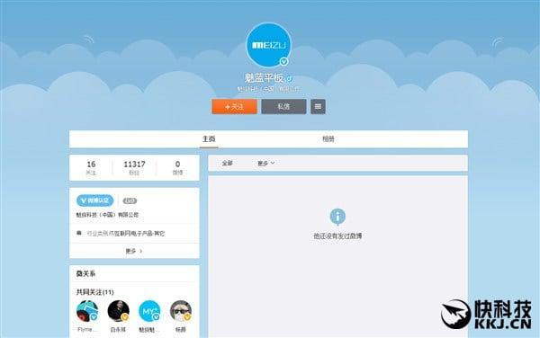 meizu-tablet-weibo