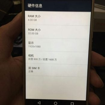 Tabletowo.pl Moto M potwierdza swoją specyfikację w AnTuTu oraz prezentuje się na kolejnej porcji zdjęć Android Lenovo Motorola Plotki / Przecieki Smartfony