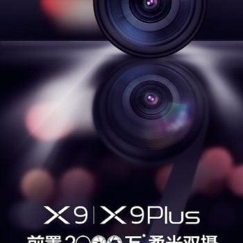 Vivo potwierdza: X9 i X9 Plus zaoferują podwójny aparat (20 Mpix + 8 Mpix) na przodzie 23