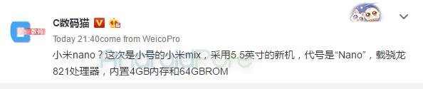 xiaomi-mi-mix-nano-specs-weibo