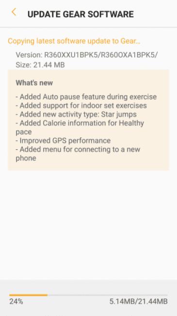 Nowa wersja systemu dla opaski Gear Fit 2