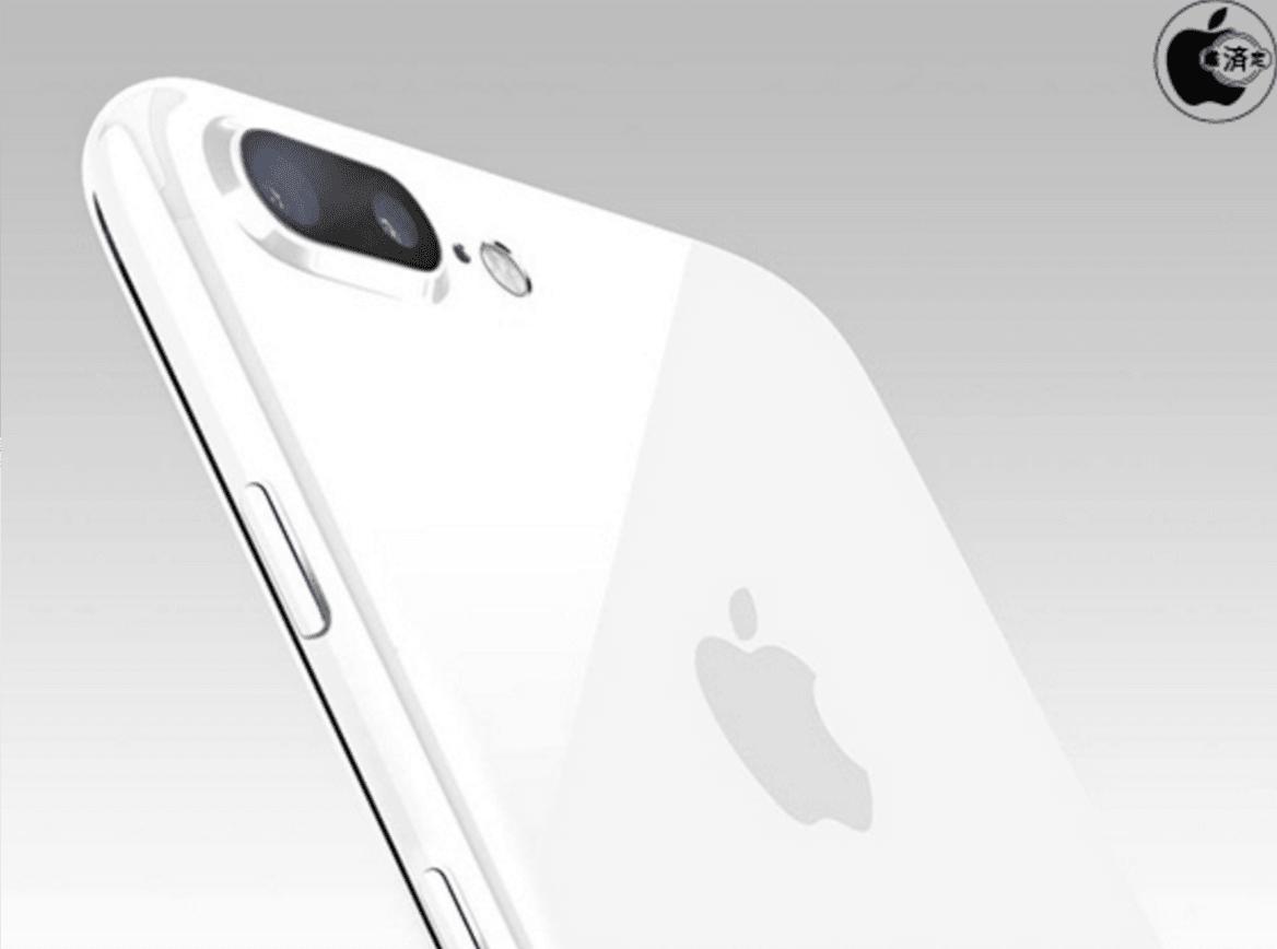 Tabletowo.pl iPhone 7 i iPhone 7 Plus być może już niedługo w wersji Jet White Apple Plotki / Przecieki Smartfony