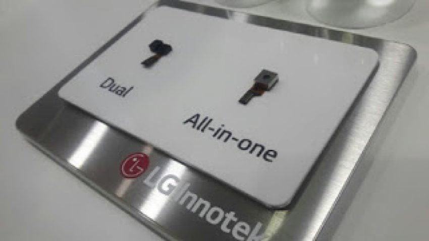 LG G6 dostanie skaner tęczówki oka