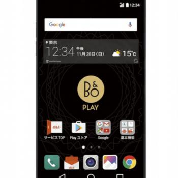 Tabletowo.pl Tytuł najlepszego producenta klonującego smartfony LG wędruje do... LG LG Nowości Smartfony