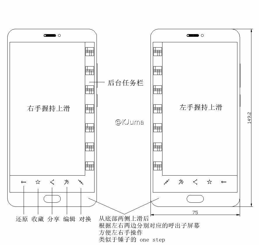 Wyciek szkiców nowego urządzenia od Meizu, plotki mówią o Pro 7 16
