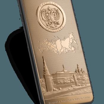 iPhone z popiersiem Donalda Trumpa w sprzedaży 21