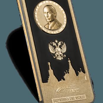 iPhone z popiersiem Donalda Trumpa w sprzedaży 22