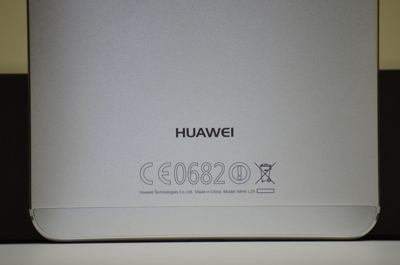 Przychody Huawei nadal rosną, ale już nie tak szybko, jak do tej pory 17