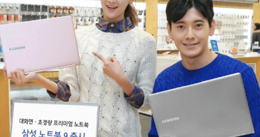 Tabletowo.pl Całkiem możliwe, że Samsung sprzeda swój komputerowy biznes i odda w ręce Lenovo Ciekawostki Lenovo Plotki / Przecieki Samsung Sprzęt