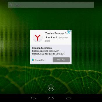 Tabletowo.pl Uważaj, co kupujesz - znowu słyszymy, że jakieś urządzenia od nowości są zarażone trojanem Android Smartfony Tablety