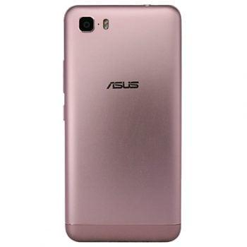 Nowy smartfon Asusa na horyzoncie - będzie miał dużą baterię i Androida 7.0 20
