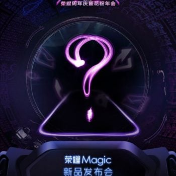 A jednak nie dziś - koncepcyjny Honor Magic zadebiutuje zgodnie z planem, 16 grudnia 18