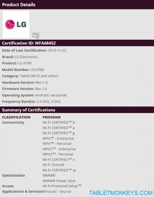 lg-tablet-lg-x760-lg-x760e-wi-fi-alliance