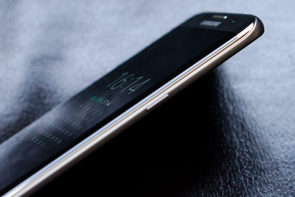 Flagowy Samsung Galaxy S7 Edge