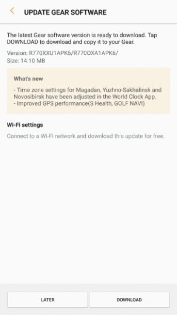 Tabletowo.pl Samsung Gear S3 dostaje drobną aktualizację Aktualizacje Krótko Samsung Tizen Wearable