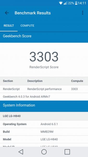 Recenzja LG G5 SE 23