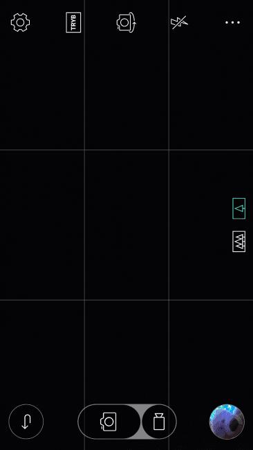 Recenzja LG G5 SE 17