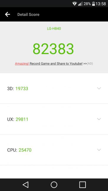 Recenzja LG G5 SE 18
