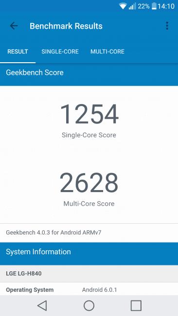 Recenzja LG G5 SE 22