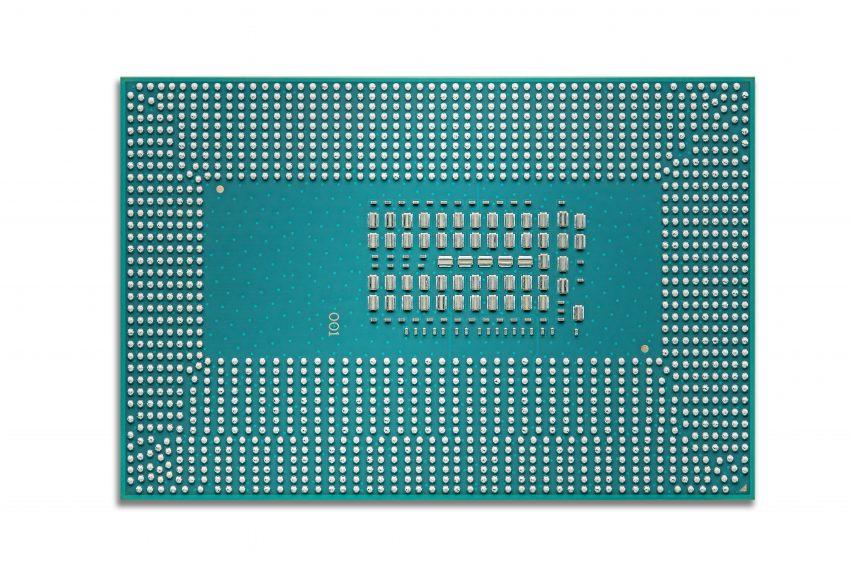 Ewolucja bez rewolucji - Intel pokazał procesory 7. generacji 22