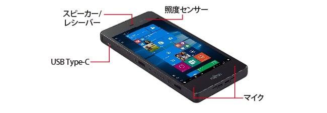Fujitsu zaprezentowało cztery, bardzo drogie tablety 19