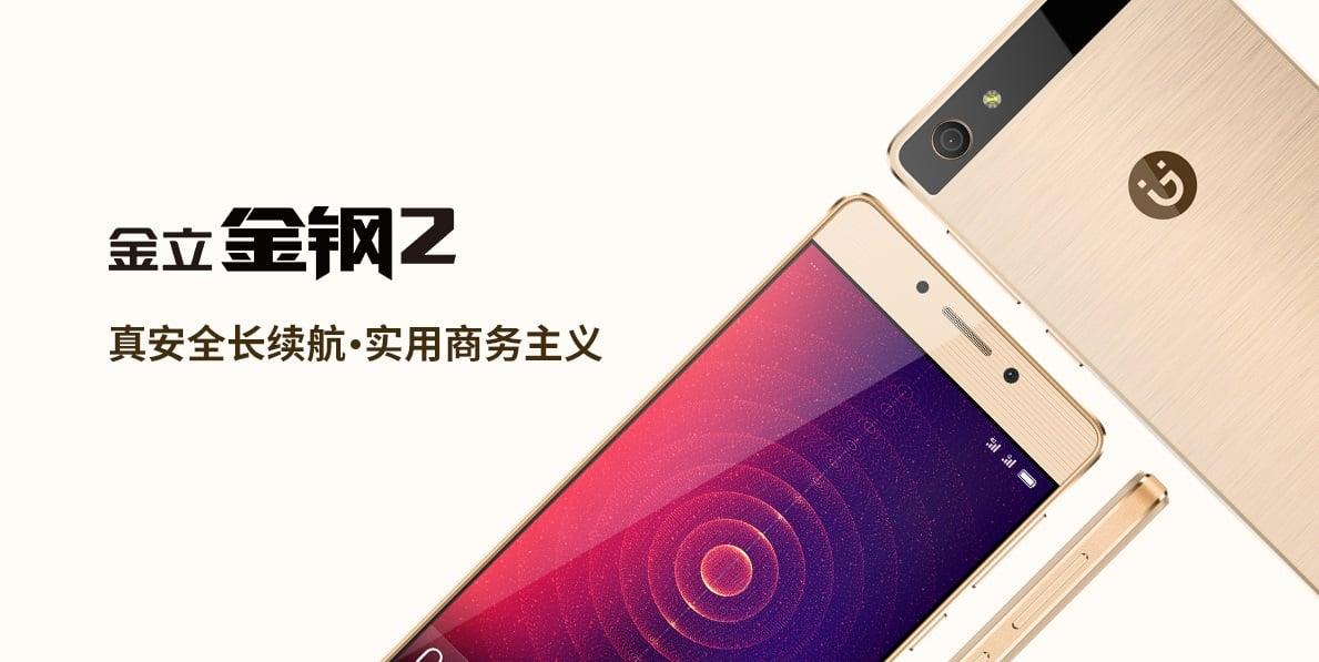 Zadebiutował Gionee Steel 2, który wygląda jak Huawei P8 Lite 20