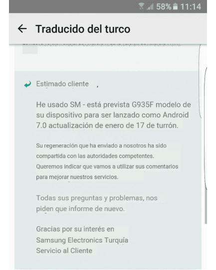 Tabletowo.pl Android Nougat dla Samsunga Galaxy S7 i Galaxy S7 Edge, może pojawić się już 17 stycznia Aktualizacje Android Oprogramowanie Plotki / Przecieki Samsung Smartfony