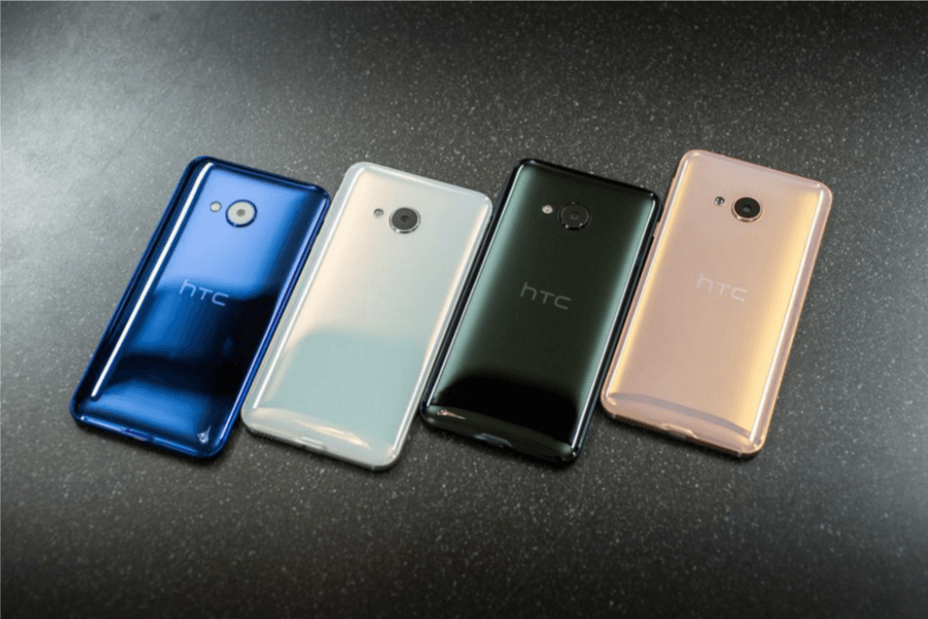 HTC nie rezygnuje z kolejnych smartfonów One, jednak od teraz flagowce będą pochodzić z nowej serii U 18