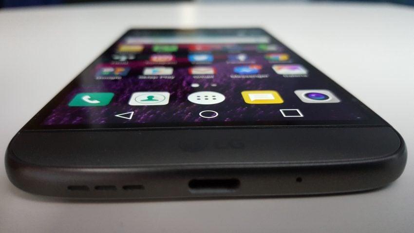 Recenzja LG G5 SE 15