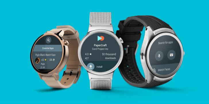 Android Wear w wersji 2.0 zadebiutuje oficjalnie 9 lutego 15