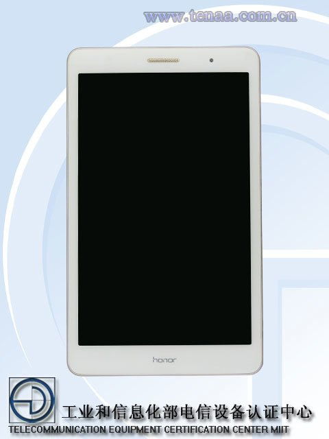 Tabletowo.pl Huawei szykuje aż cztery nowe tablety: MediaPad T3 7.0, T3 8.0, T3 10.1 i MediaPad M3 Lite Android Huawei Plotki / Przecieki Tablety