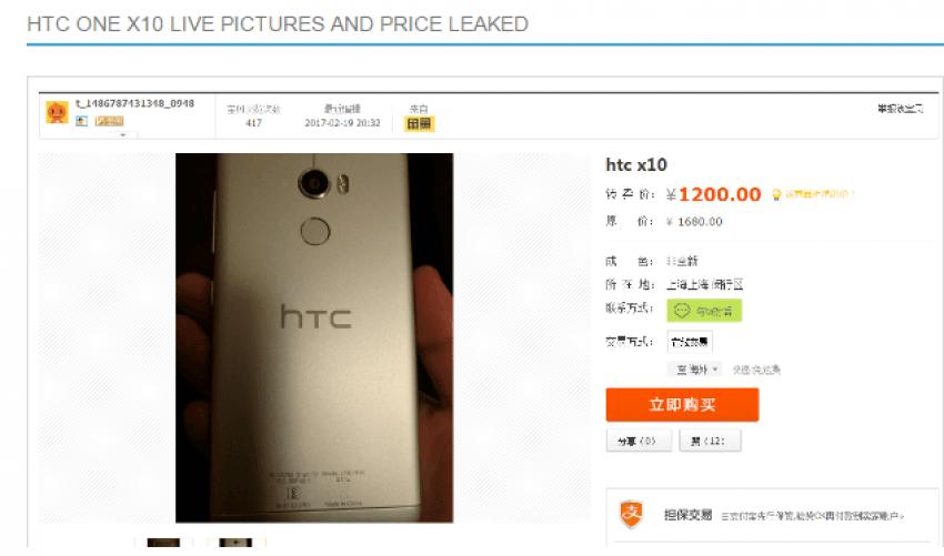 Tabletowo.pl HTC One X10 przyłapany na kolejnych zdjęciach Nowości Plotki / Przecieki