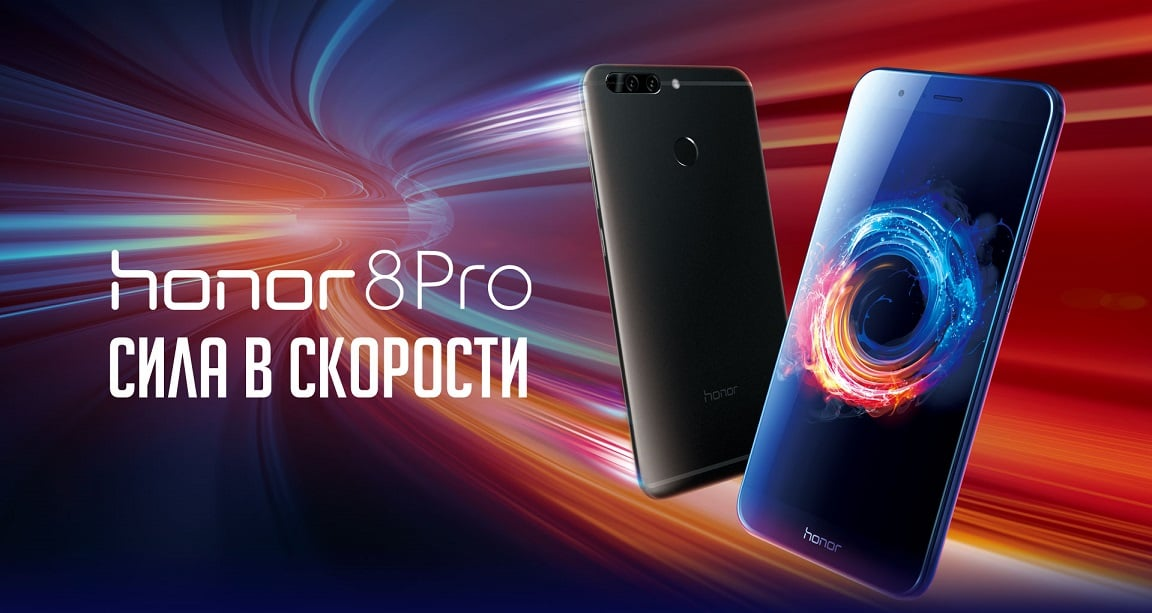 Tabletowo.pl Honor 8 Pro staje się faktem! Smartfon pojawił się już w Rosji Android Huawei Smartfony