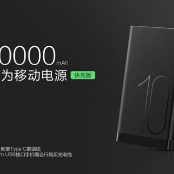 Tabletowo.pl Nowy powerbank Huawei ma pojemność 10000 mAh i oferuje szybkie ładowanie 18W Akcesoria Huawei Nowości