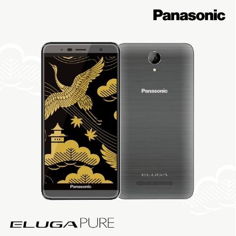 """Tabletowo.pl Jak widzę ten smartfon, to od razu przypomina mi się gość z reklamy mówiący """"Panasonic"""" Android Nowości Panasonic Smartfony"""