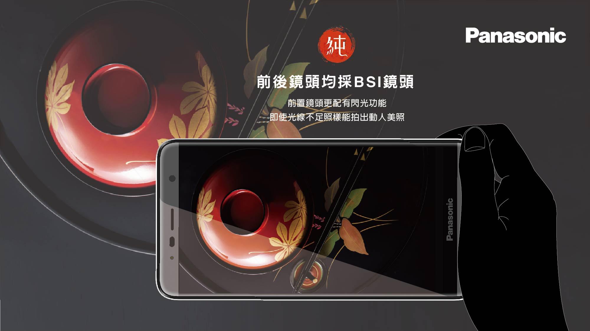 """Jak widzę ten smartfon, to od razu przypomina mi się gość z reklamy mówiący """"Panasonic"""" 22"""