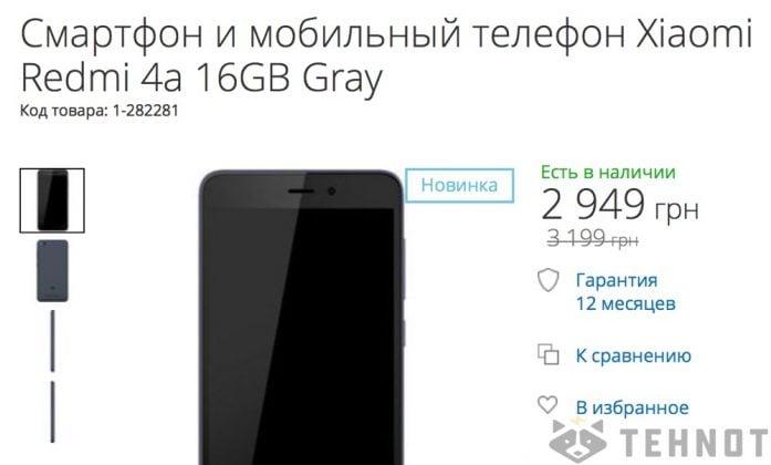 Tabletowo.pl Xiaomi Redmi 4A w nowej, ciemnoszarej wersji kolorystycznej Android Smartfony Xiaomi