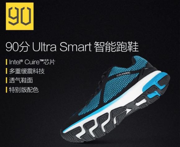 Xiaomi zaprezentowało inteligentne... buty 20